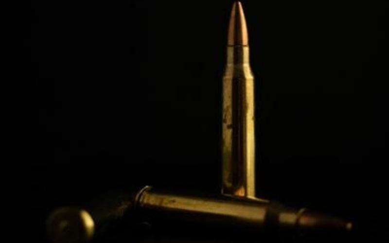 Can a Felon Buy Ammo Accept